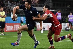 A bonus point victory should see Scotland qualify for the Rugby World Cup quarter finals (Getty Images)