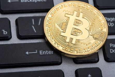 Beware of investing in virtual currency such as Bitcoins.