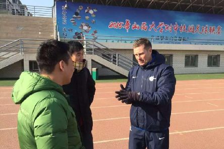Kevin McGoldrick coaching for Manchester City in China