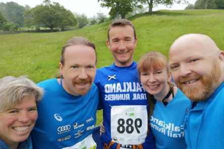 Daniel Kershaw, second left, with his fellow Skwerls who joined him for the last leg of his epic 10 day marathon challenge.